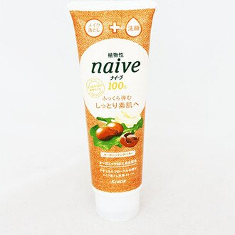 【敵富朗超巿】Kracie植物雙效洗面乳-乳油木果190g