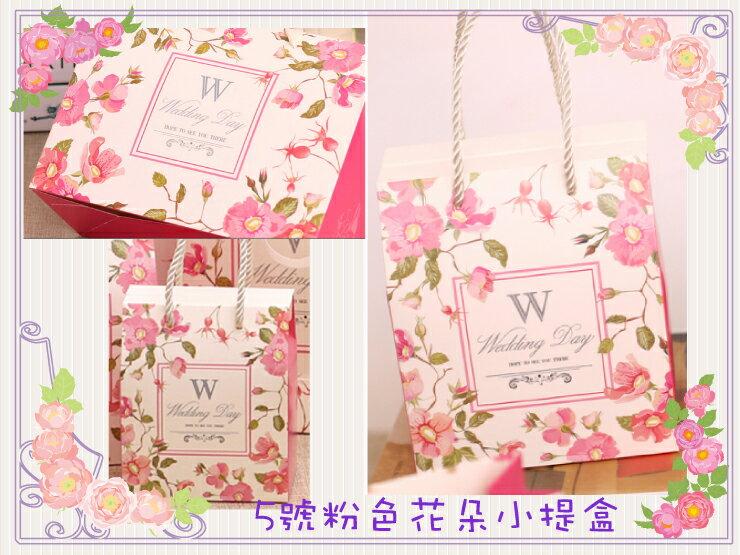婚禮小物~客製化個性實用洗髮精沐浴乳禮盒(內容物使用粉瓶)