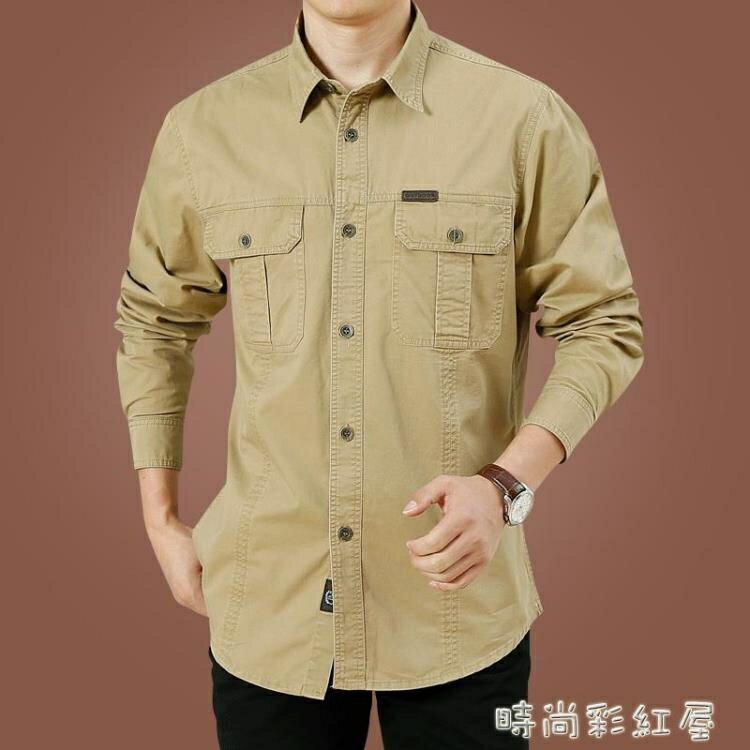 純棉男士襯衫長袖衣服男秋季男式寸衫免燙工裝休閒襯衣男商務正裝