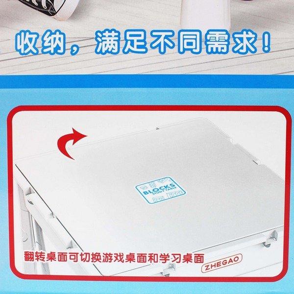 哲高三合一兒童積木桌 學習桌 QL1429 / 一組入(促2200) 多功能積木學習桌 兼容樂高 得寶等大小顆粒積木 多功能遊戲桌-CF143134 9