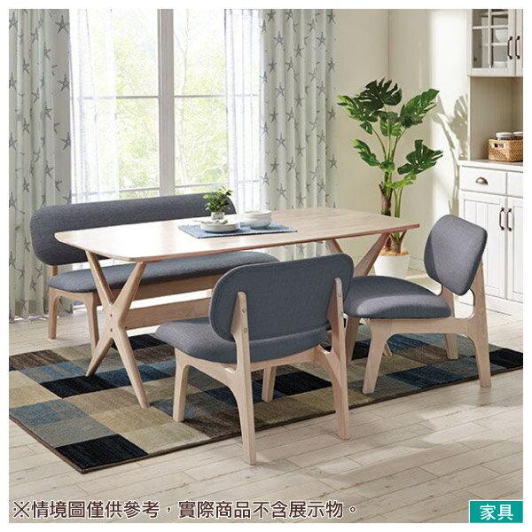 ◎餐桌椅四件組RELAXWWGYNITORI宜得利家居