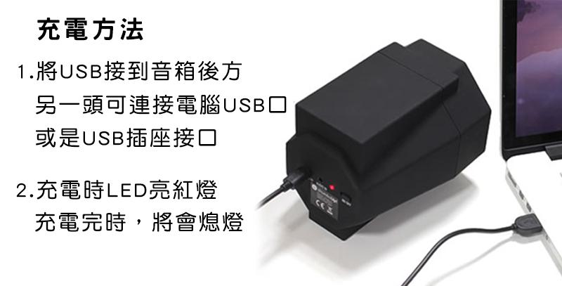 24H出貨【第八代共振喇叭感應音箱】充電喇叭 USB充電音箱 藍牙喇叭 藍芽音箱 音響 藍芽喇叭 重低音喇叭 無線喇叭【AB344】 5