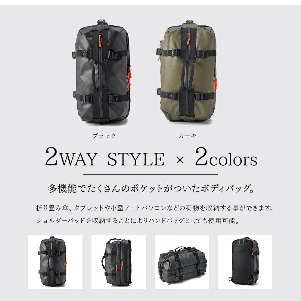 日本DEVICE / 戶外輕量單肩斜背包 / dbn80078 / 日本必買 日本樂天代購直送 /  件件含運 2