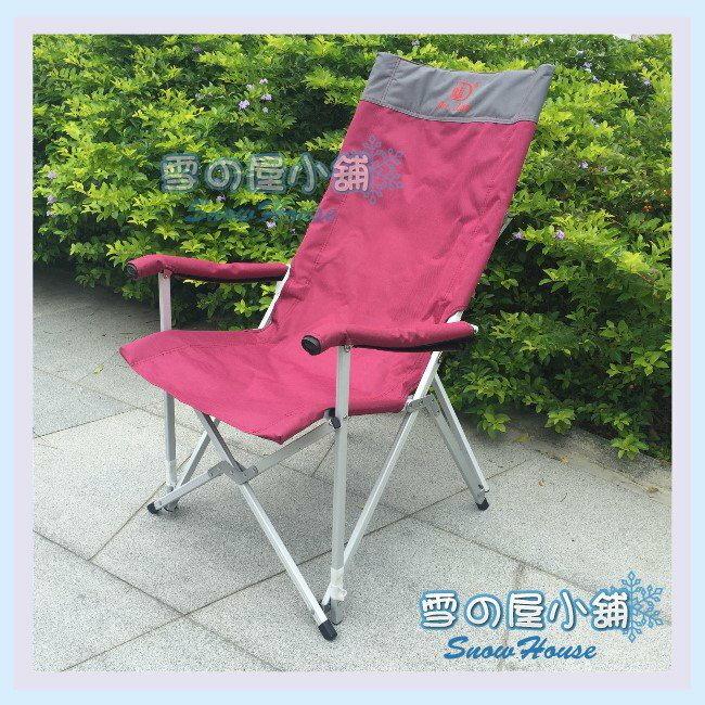 ╭☆雪之屋居家生活館☆╯DJ-6738 鋁合金折疊大川椅/導演椅/露營野餐良伴(附外袋)