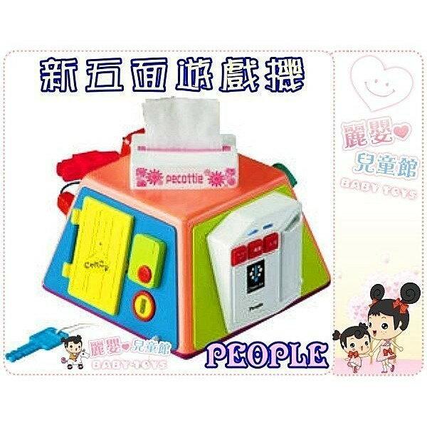 麗嬰兒童玩具館~日本People專櫃安全玩具-五面遊戲機-公司貨 2