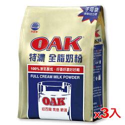 OAK特濃全脂奶粉1400g*3【愛買】