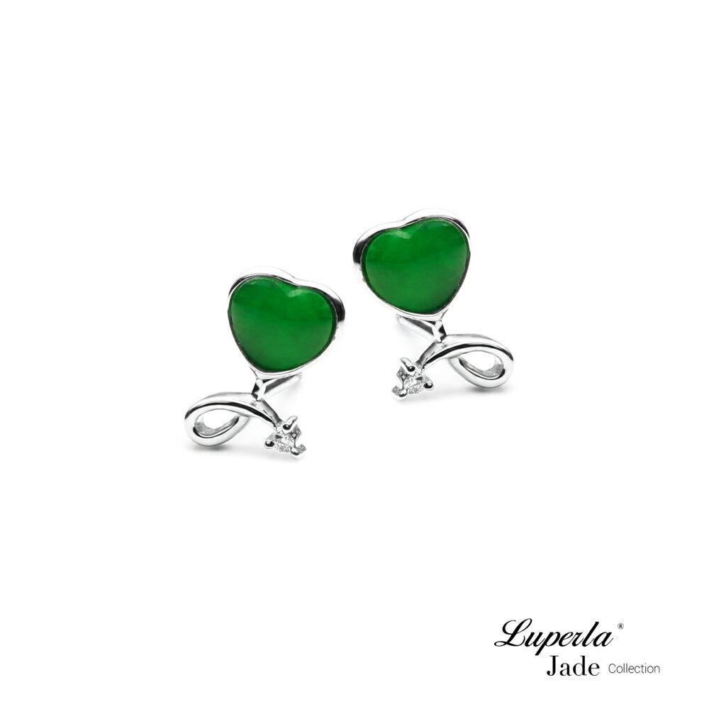大東山珠寶 珍愛之星 天然緬甸老坑玻璃種A貨翡翠 頂級真鑽18K白金耳環 2