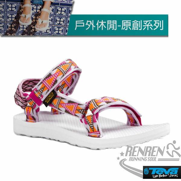 TEVA女運動涼鞋OriginalUniversal(格菱紫)緹花織帶涼鞋耐磨抗菌