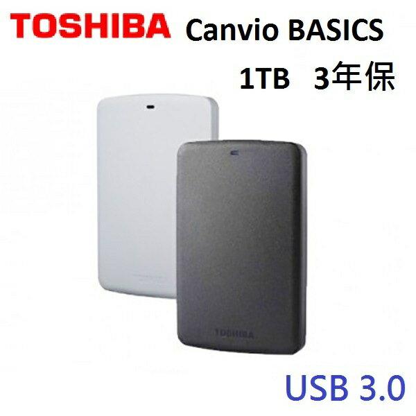 東芝 A2 2.5吋 1T 1TB 白靚潮II防震 行動硬碟 外接式硬碟