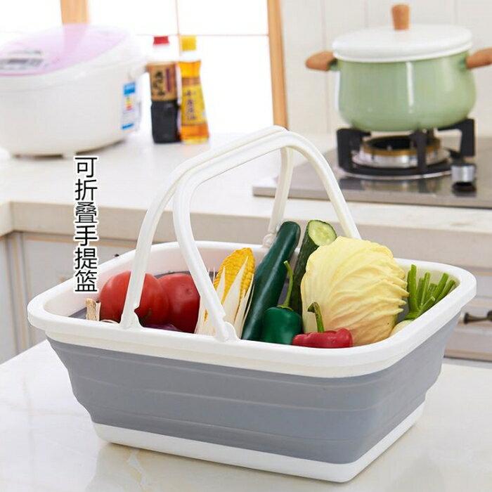 [Hare.D] 可折疊 手提籃 雜物 收納籃 浴室 收納 提籃 籃子