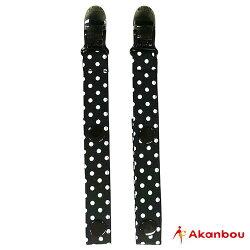 日本Akanbou 多用途扣帶夾2入組(小點黑)AK335289★衛立兒生活館★