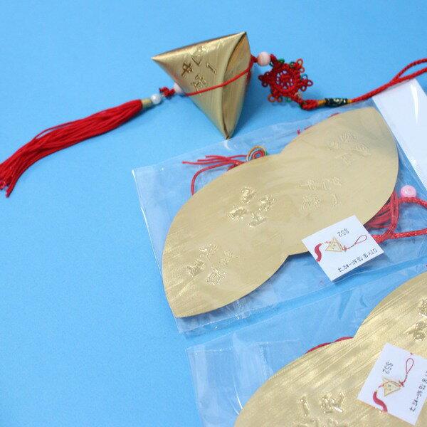 DIY金箔紙粽子 金榜題名包中粽子(台灣製造) / 一個入 { 促52 }  DIY粽子材料包 金粽子~星 3