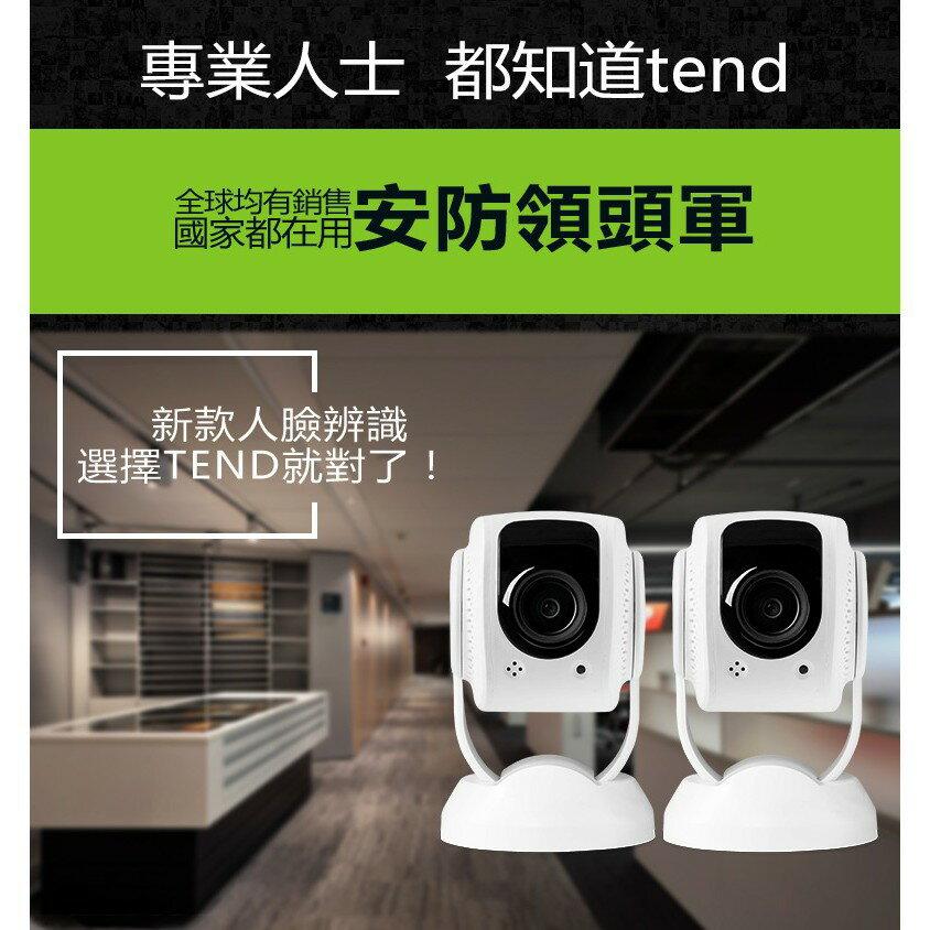 2台組合優惠價【超便宜 現貨秒出】 TEND人臉辨識WIFI遠端無線監控IP CAM攝影機