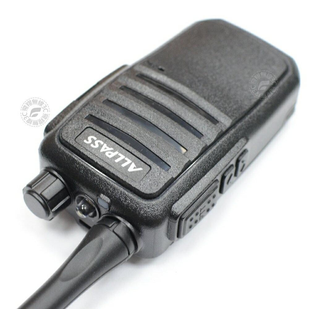 《飛翔無線3C》ALLPASS Z9 無線電 業務手持對講機?公司貨?商用通信 餐廳連繫 會場活動 登山露營
