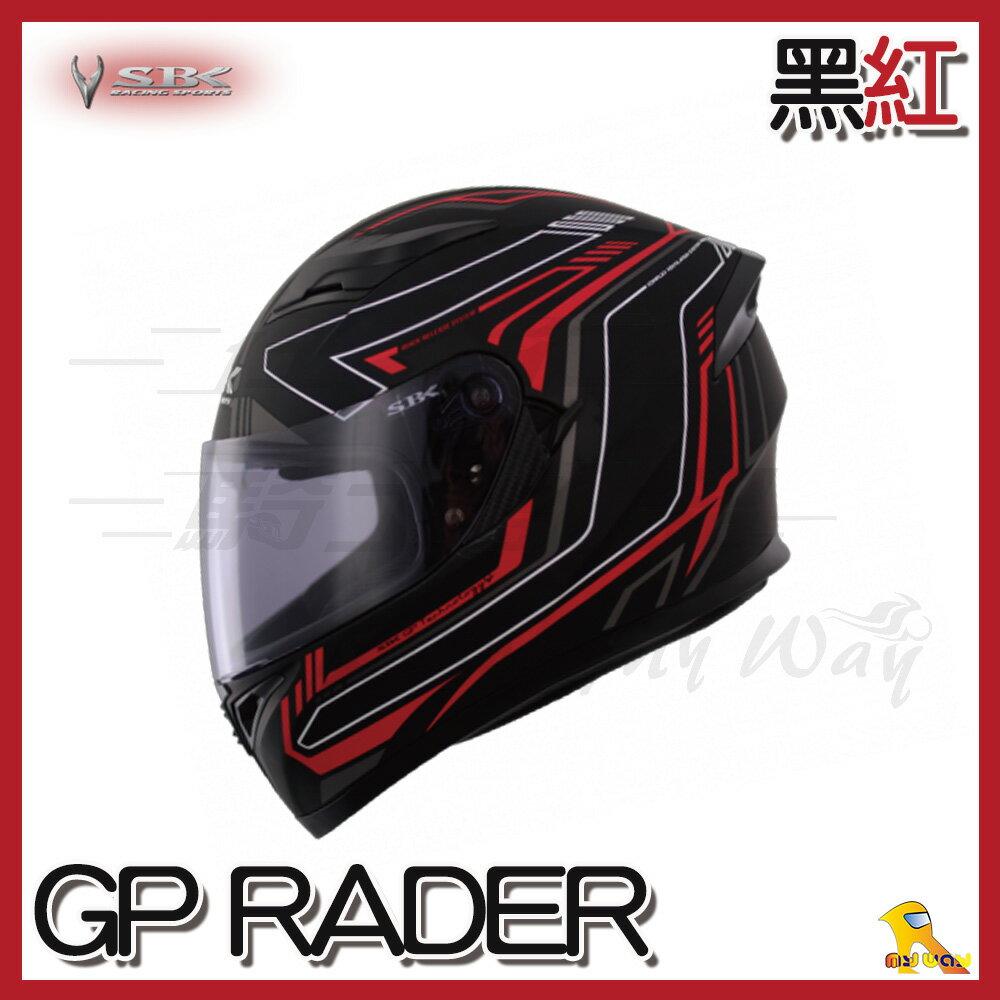 ~任我行騎士部品~ SBK GP RADER 消光黑紅 內藏墨鏡 通風 雙D扣 押尾 全罩 安全帽 速百克