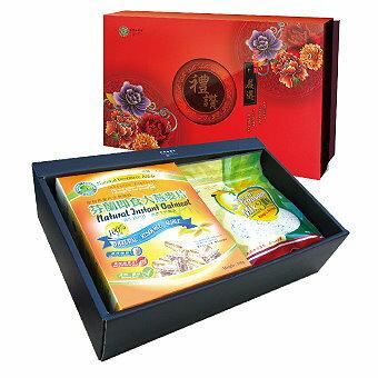 美纖小舖:C-1三寶粉禮盒