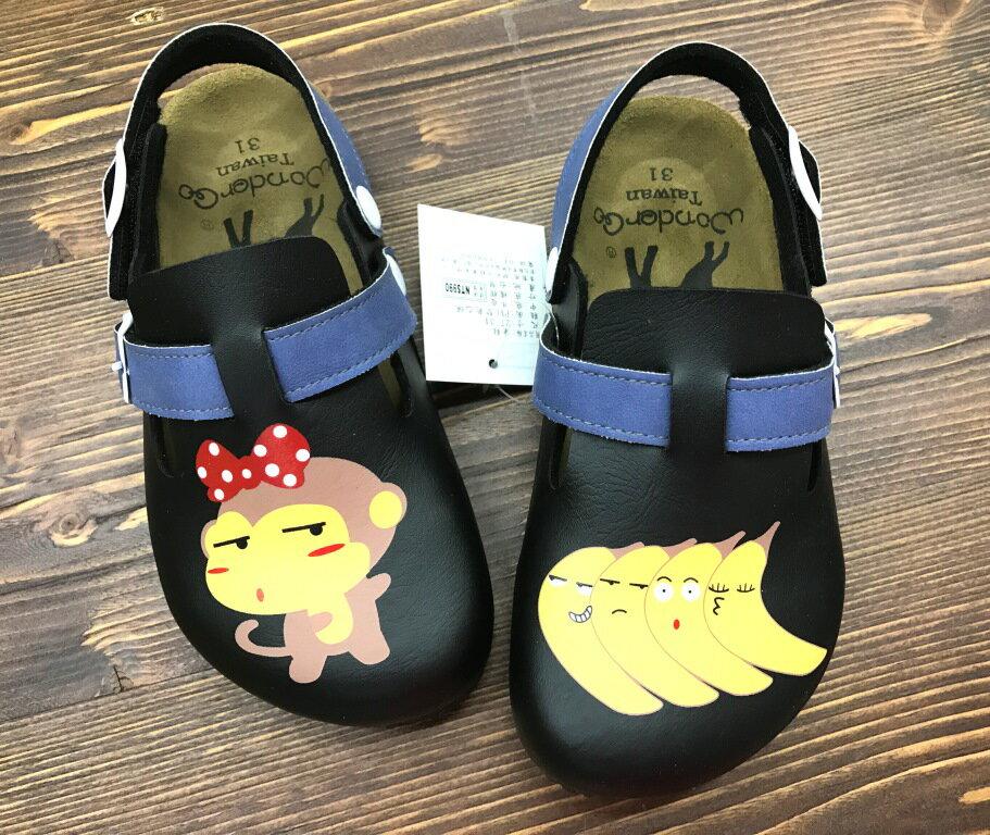 【巷子屋】童款牛皮不對襯包趾勃肯涼鞋 台灣製造 [C1551] 黑 超值價$198