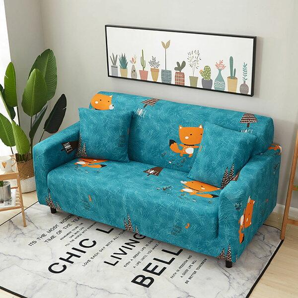 潘朵拉綠色生活概念館:【媽媽咪呀】小王子狐狸舒適彈性沙發套沙發罩三人座-贈1個抱枕套