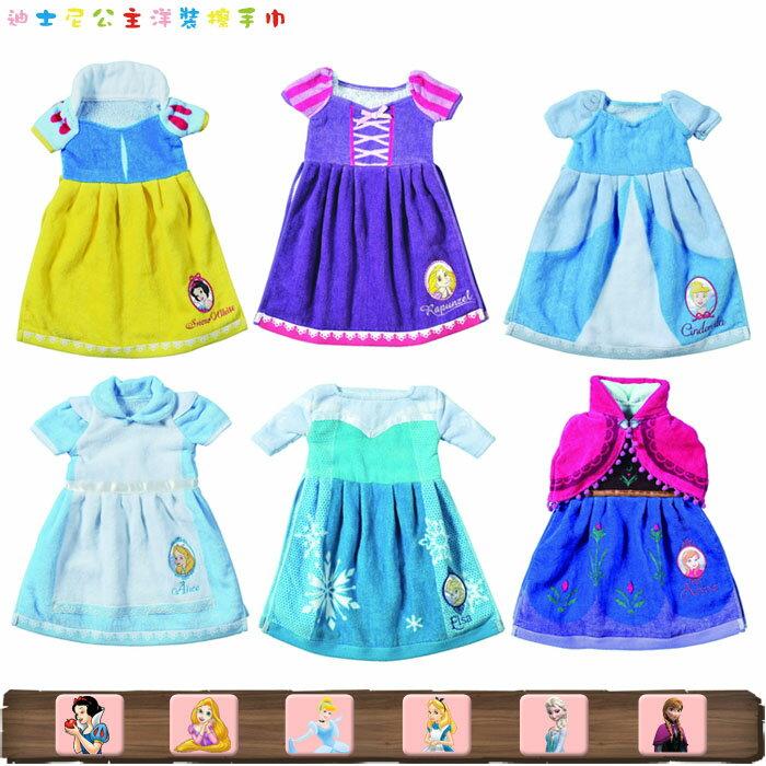 迪士尼 公主系列 Disney Princess 愛麗絲 長髮公主 白雪公主 灰姑娘 安娜 艾莎 冰雪奇緣 洋裝系列 手巾 毛巾 擦手巾 日本進口正版 711181