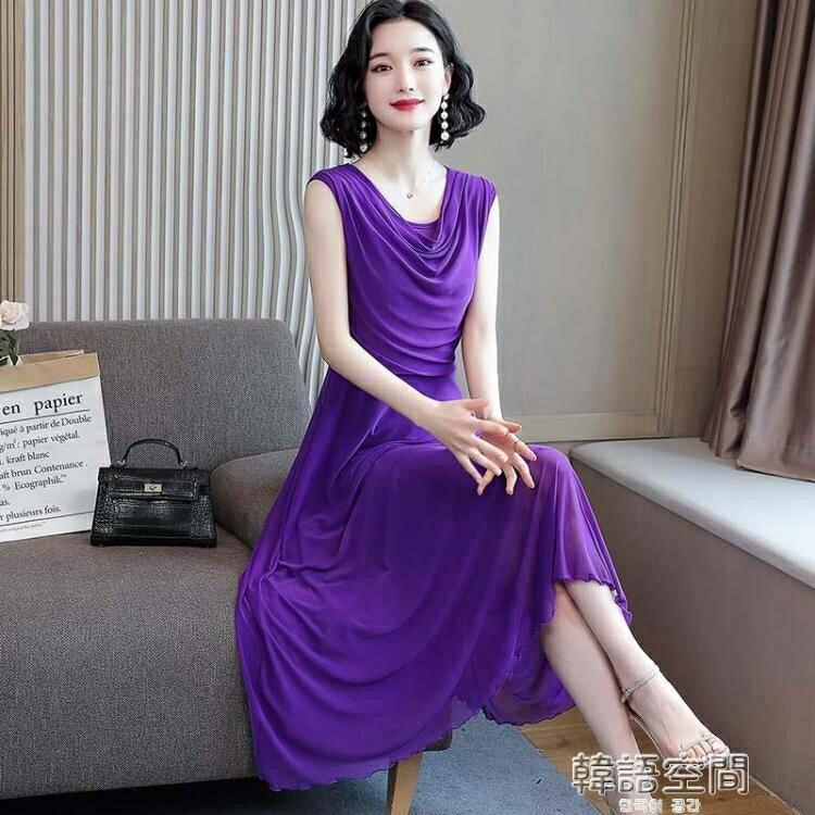 無袖褶皺網紗洋裝女2020新款夏裝收腰顯瘦遮肚大碼長款氣質裙子