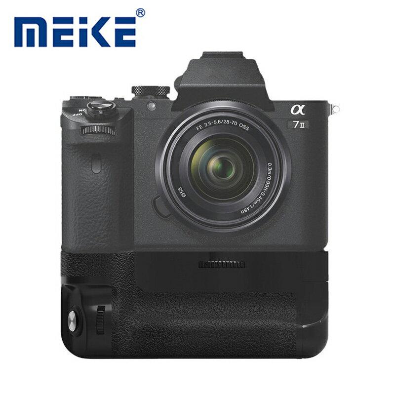 ◎相機專家◎ Meike 美科 MK-A7II 電池手把 垂直手把 同VG-C2EM 公司貨