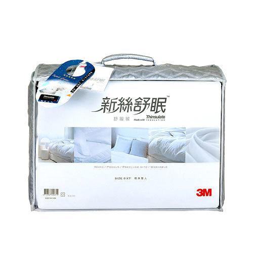 【3M 】TIB400新絲舒眠-單人舒暖被(5x7)(福利品)