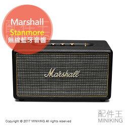 【配件王】現貨棕 代購 港版 Marshall Stanmore 無線藍芽音響 英國搖滾經典 無線 喇叭 黑/棕