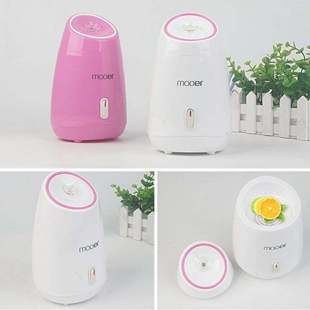 迷你加濕器 蒸臉器美容儀納米蒸臉機熱噴霧機補水儀器面部家用保濕加濕器