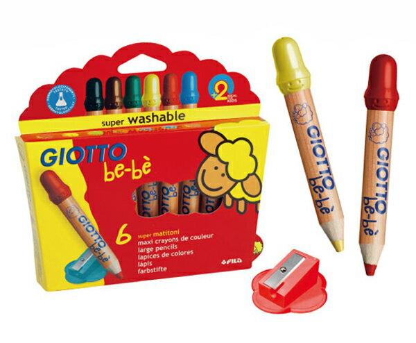 義大利 GIOTTO BEBE可洗式寶寶木質蠟筆6色
