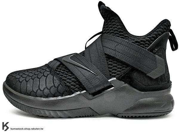 2018NBA小皇帝JAMES子系列代言鞋款NIKELEBRONSOLDIERXII12SFGEP全黑活動黏扣帶無鞋帶設計前、後ZOOMAIR氣墊耐磨橡膠底輕量化籃球鞋(AO4055-003)0818