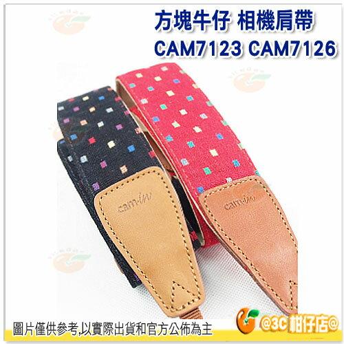 Cam-in CAM7123 CAM7126 公司貨 方塊牛仔 相機背帶 肩帶 頸鍊 單眼 微單眼 A5100 GR GF6 G16 NX3000