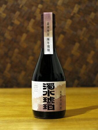 御鼎興 濁水琥珀-常鹽 (300ml) 醬油