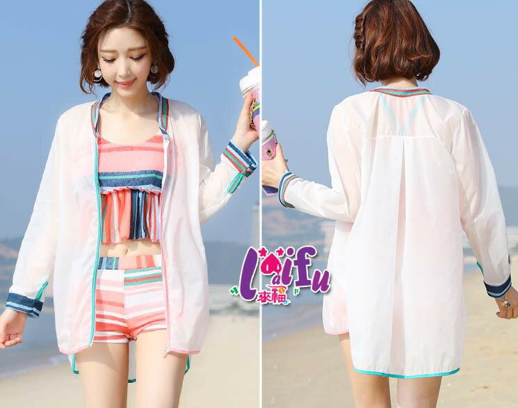 來福,G149泳衣格格有外套泳衣三件式泳衣加大泳衣游泳衣泳裝比基尼正品,售價1100元