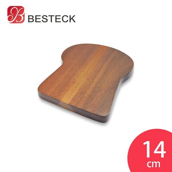 鉑晶國際生活館:BESTECK洋槐木吐司造型隔熱墊14cm(4入)