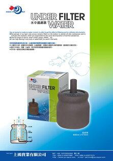 第一佳水族寵物:[第一佳水族寵物]台灣AQUAWORLD水世界〔G-016〕陶瓷水中過濾器(水妖精)