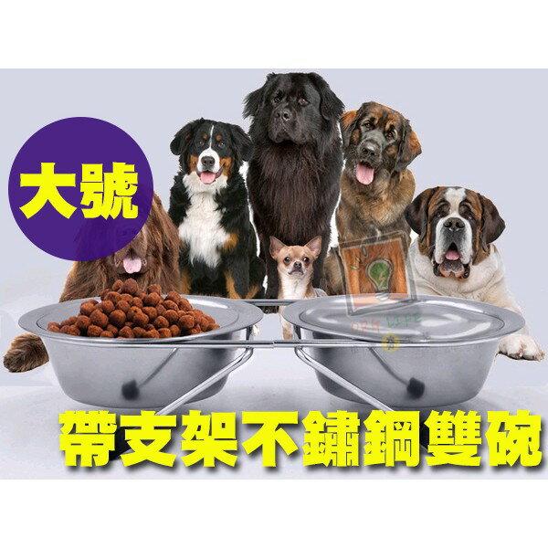 ORG~PT0015~大號款~耐咬耐磨 不鏽鋼 狗碗 猫碗 飲水器 喝水碗 寵物餐具 寵物