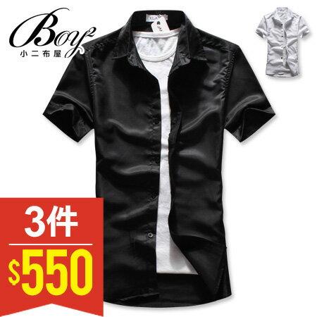 ☆BOY-2☆ 【NAA803】簡約休閒潮流亮面素面短袖襯衫 0