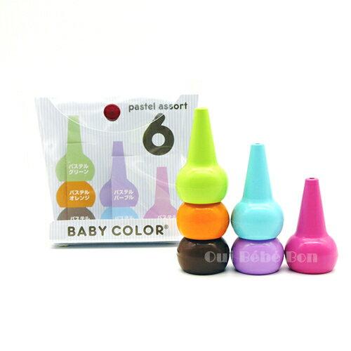 日本 Baby Color 兒童安全蠟筆 甜甜冰淇淋6色 (Pastel)