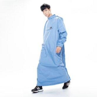 MORR時尚機能風雨衣 - 連身雨衣 PostPosi反穿雨衣 清晨藍