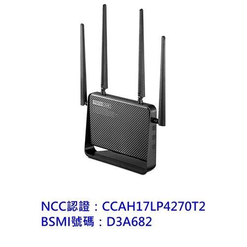 【新風尚潮流】TOTOLINKAC1200超世代Giga無線路由器無線寬頻分享器A950RG