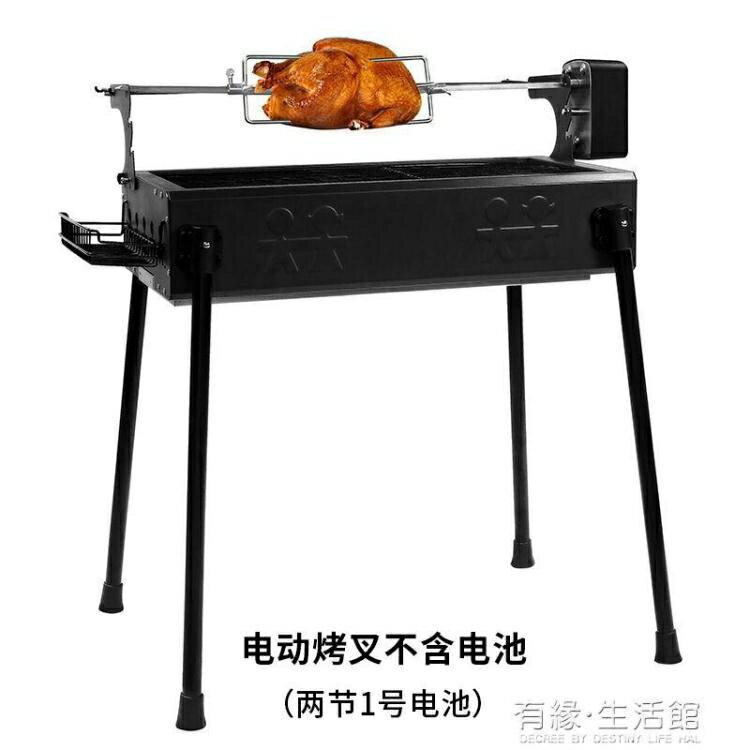 紫葉野外木炭燒烤架家用戶外便攜燒烤爐摺疊烤架便攜式庭院燒烤爐 創時代 新年春節 送禮