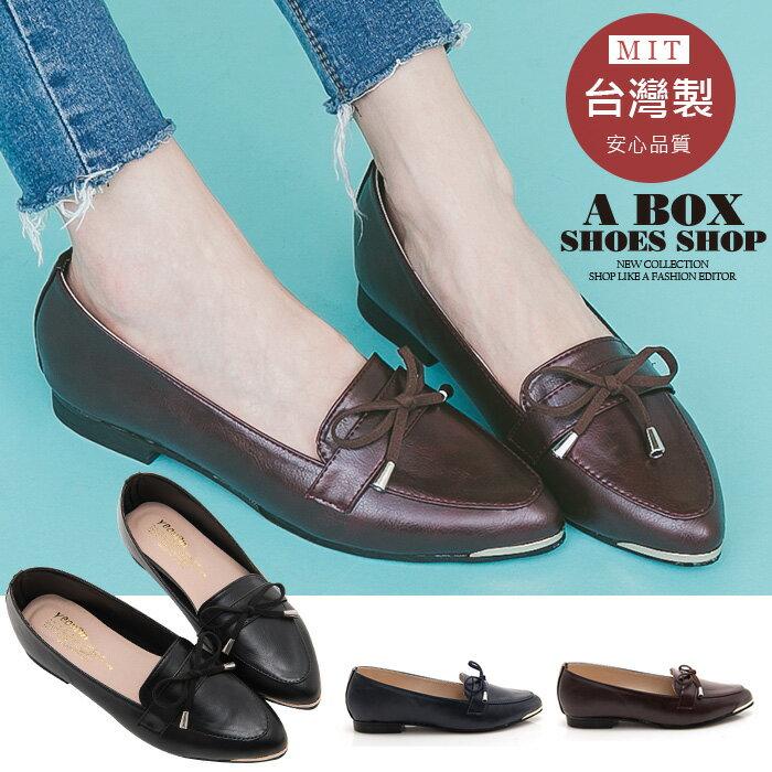 【KT3376】樂福鞋 / 紳士鞋 1.5CM低跟鞋 蝴蝶結皮革 舒適乳膠墊 MIT台灣製 3色 1