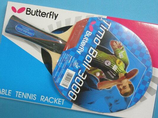 Butterfly蝴蝶牌桌球拍Timo Boll 波爾3000型桌拍(負手拍.刀板)/一支入{特1150}