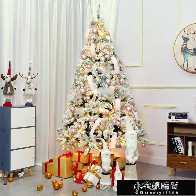 聖誕 聖誕節裝飾聖誕樹家用小型套餐1.5/1.8/3/米套裝網紅粉色櫥窗擺件