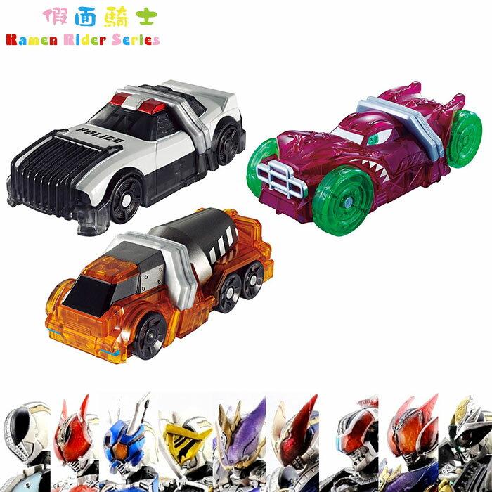大田倉 日本進口正版 假面騎士 造型 汽車玩具 小汽車 玩具車 變形汽車 造型車 跑跑車 901712