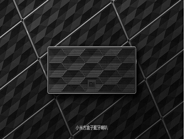 【coni shop】小米方盒子藍芽音箱 藍芽喇叭 原裝正品 保固一年
