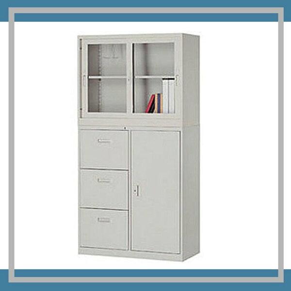 『商款熱銷款』【辦公家具】A-3603整台份卷宗櫃資料文件檔案櫃櫃子檔案收納內務休息室