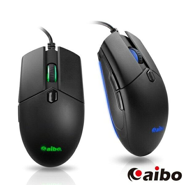 aibo競速王六鍵電競遊戲滑鼠電競滑鼠USB光學滑鼠USB有線滑鼠USB滑鼠電腦滑鼠筆電滑鼠