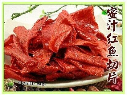 蜜汁紅魚切片 300g[TW00205] 千御國際 - 限時優惠好康折扣