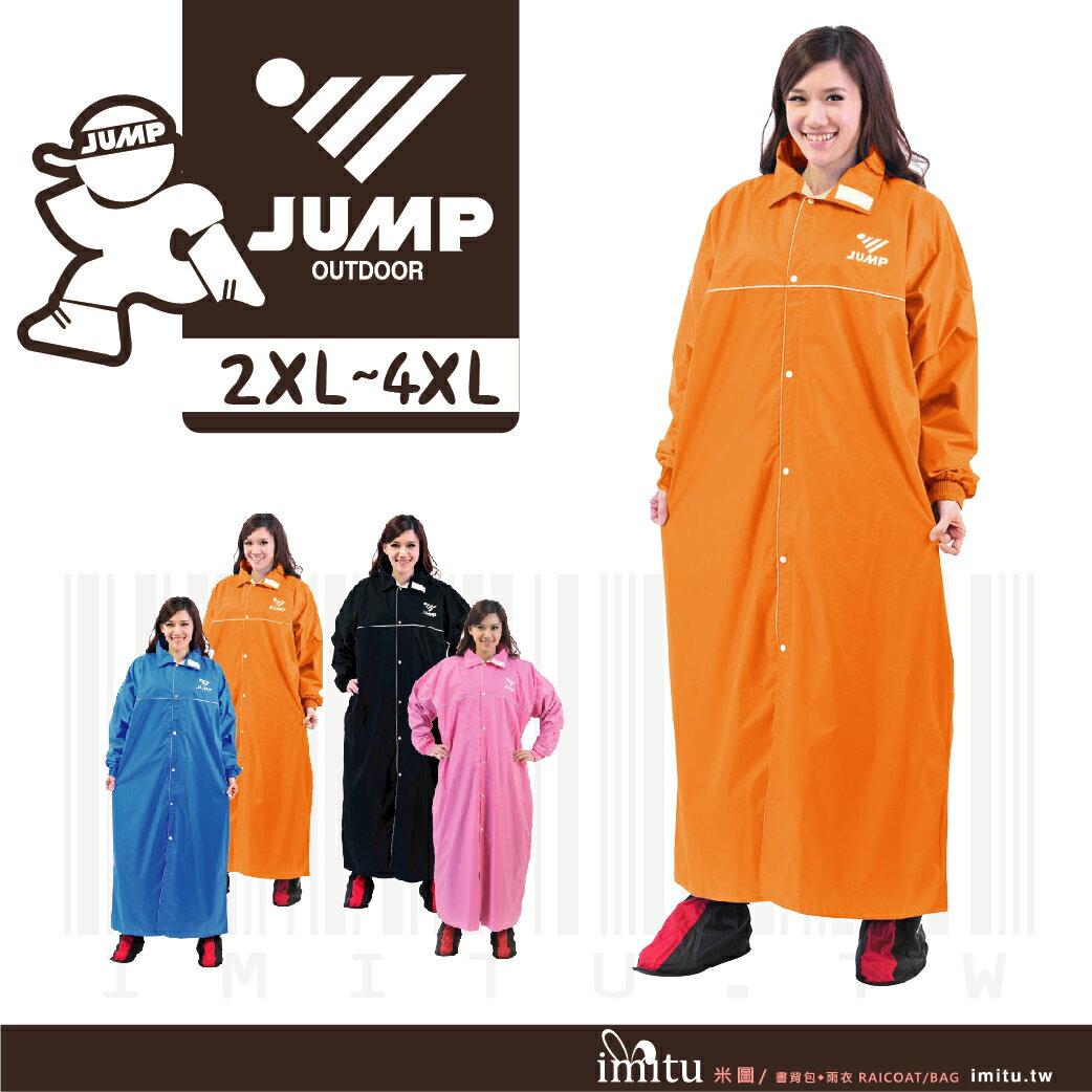 imitu【JUMP】優雅前開連身休閒風雨衣(2XL~4XL 四色 JP5067)